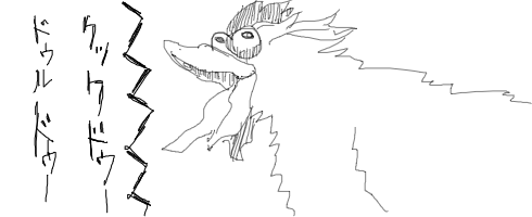 livejupiter-1449412590-12-490x200