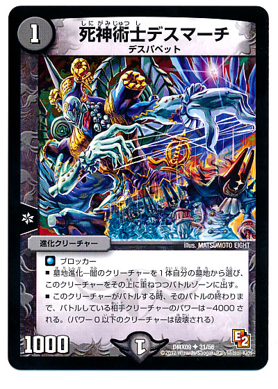 card100006401_1
