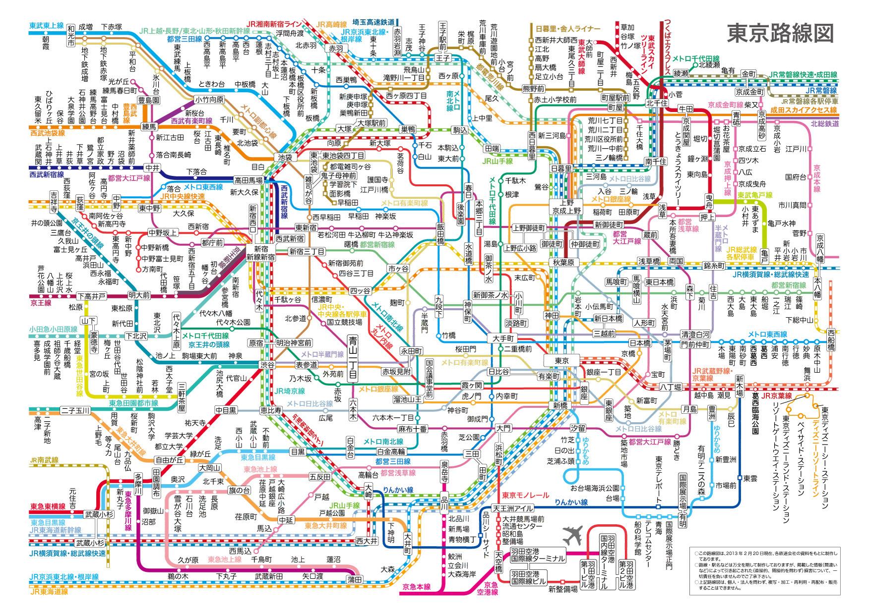 VIPPERな俺 : 【画像】東京23区の ...