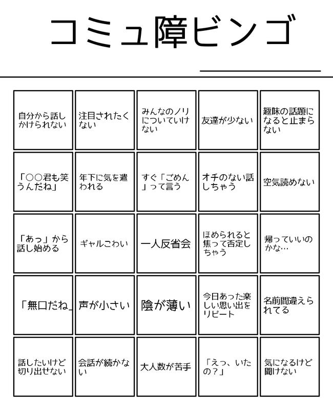 www.utabami.com