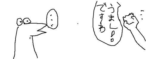 livejupiter-1521302727-19-490x200