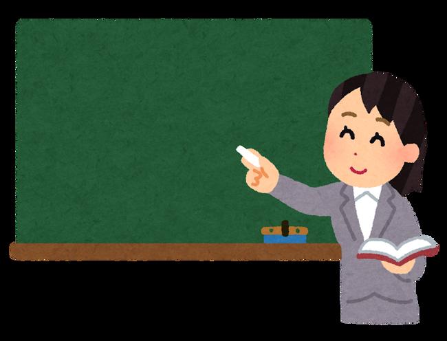 小学校教師「このガキ教えてない漢字使ってる!!」