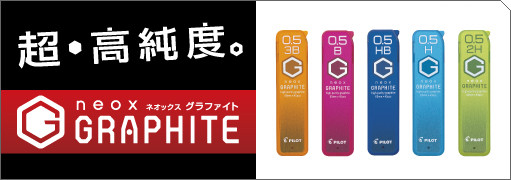 1_graphite