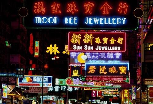 【朗報】香港さんブチギレ