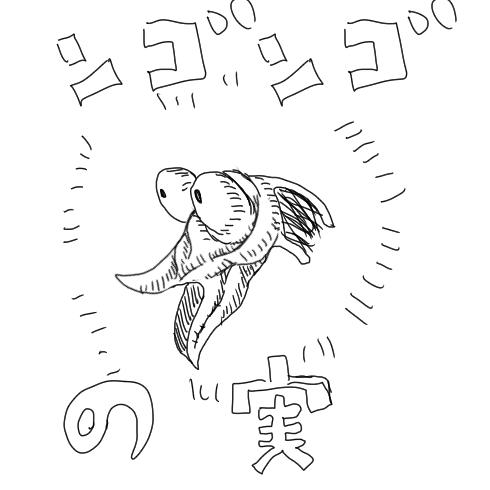 livejupiter-1449496377-26-490x490