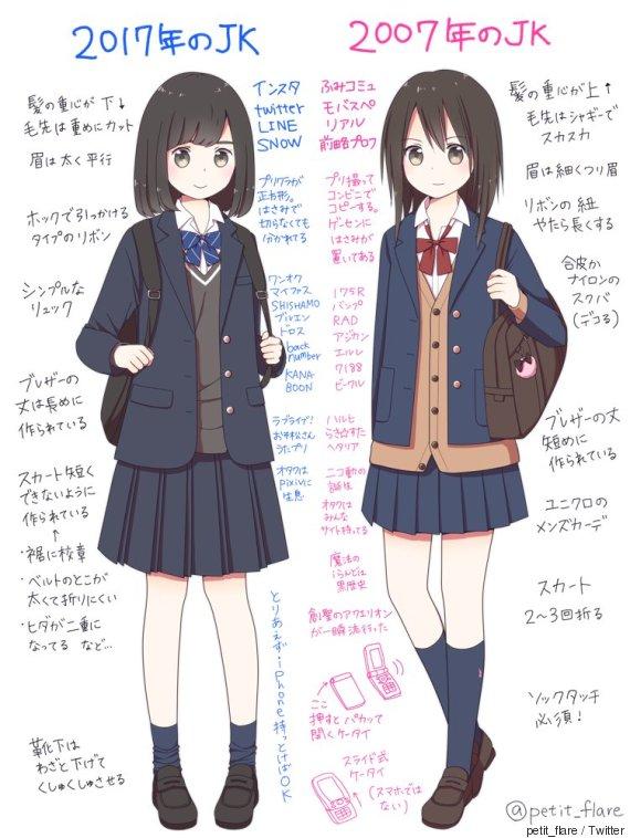 "女子高生""黒染め強要""訴訟 教育長が反論"