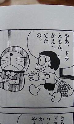 781040