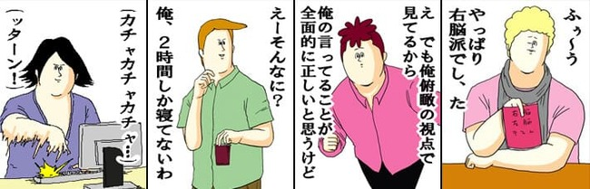 misawa (1)