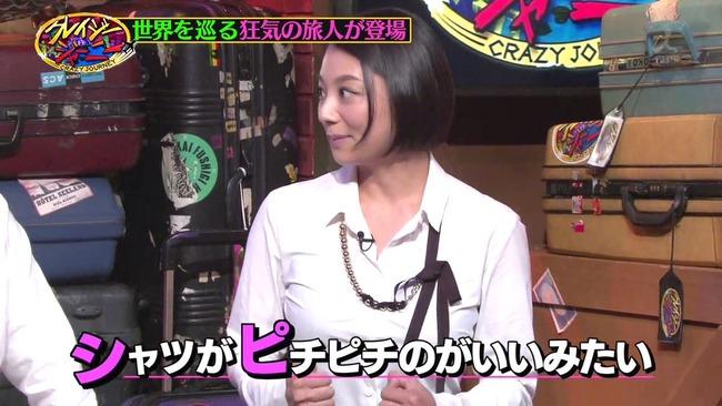 小池栄子、井上和香、MEGUMI←全員女優で活躍してるという事実