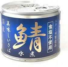 鯖「え?ワイを輪切りにして缶に詰めて塩と水を入れてから缶ごと加熱するんですか?」