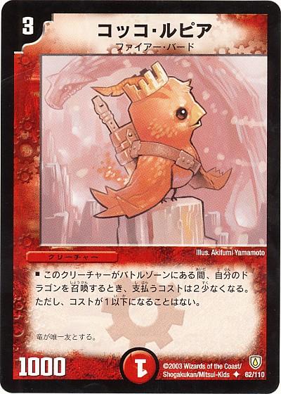 card73709864_1