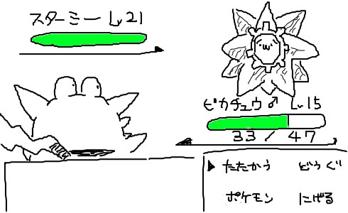livejupiter-1424263866-17-490x300