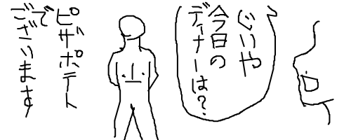 livejupiter-1521302727-73-490x200