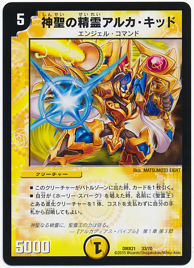 card100029055_1