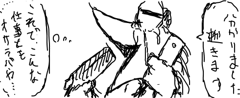 livejupiter-1447156230-17-490x200