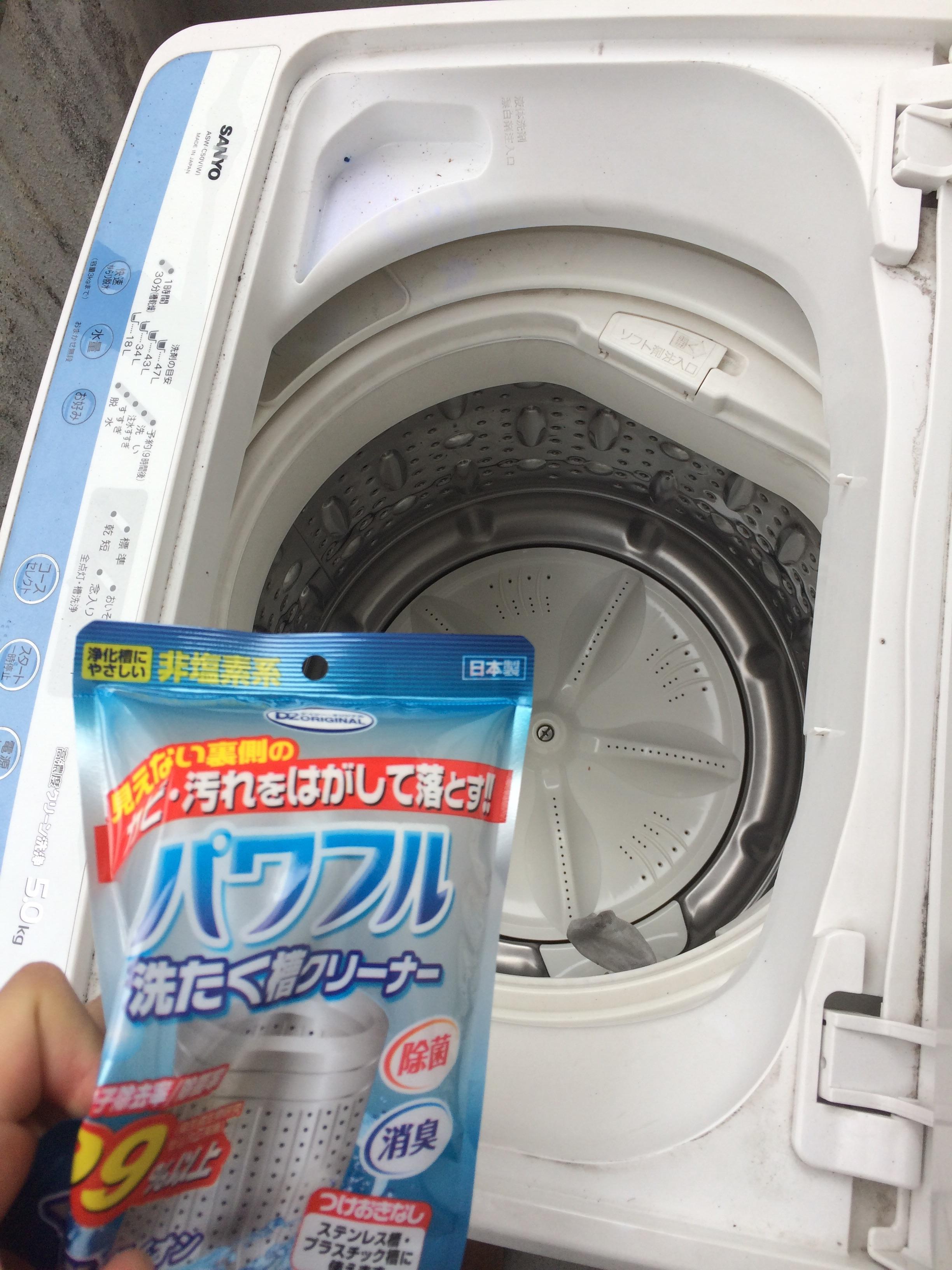 【画像】10年程洗ってない洗濯槽を洗浄するンゴ
