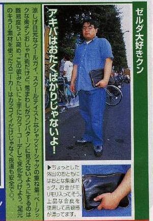 news2ch80306