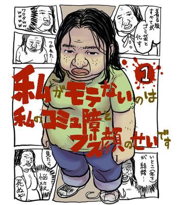 ☆ホモが気になった画像を貼るスレ☆ Part.6YouTube動画>15本 ニコニコ動画>1本 ->画像>1399枚