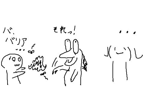livejupiter-1409706917-13