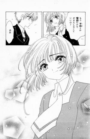 anime20ch47202