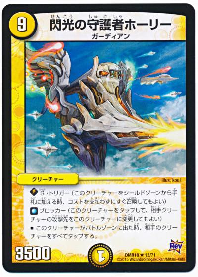 card100027612_1
