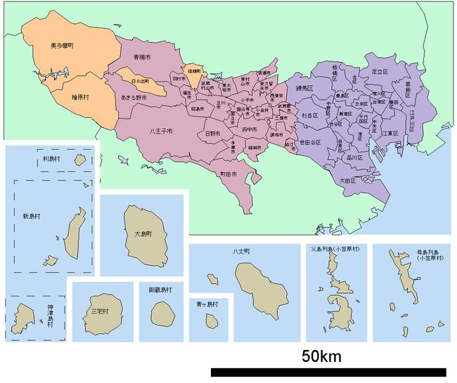 東京都行政区分図