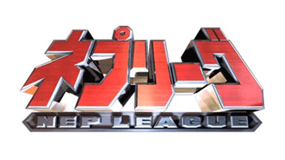 channel_logo_nepleague