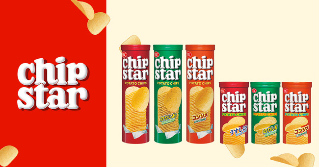 fb_chipstar