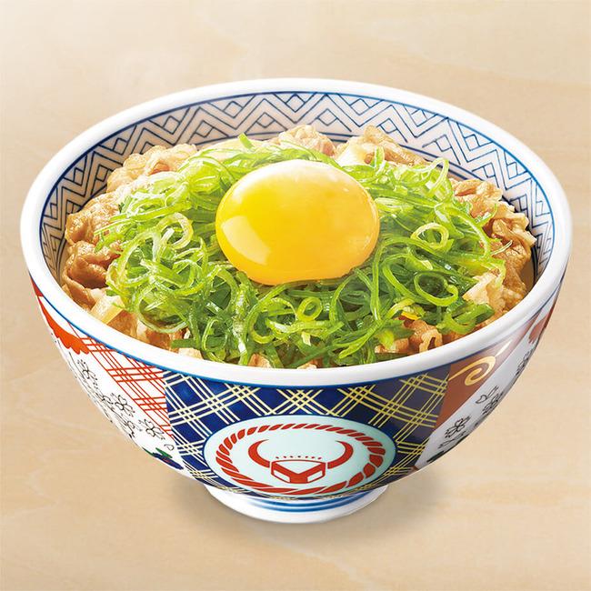 gyu-negitama-don