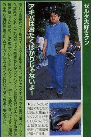 akiba-otaku2