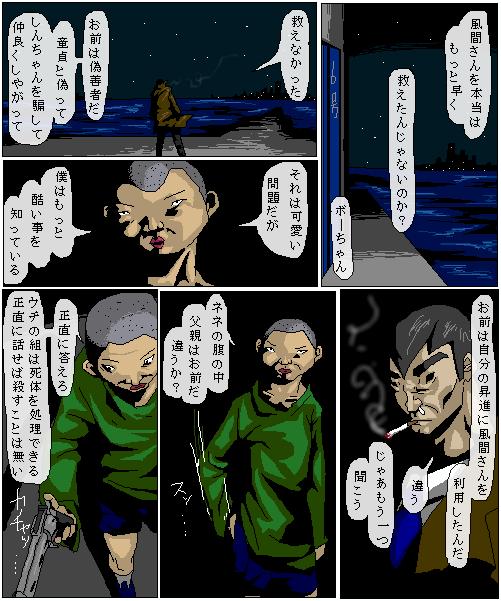 04b68af3