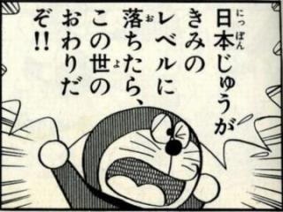 JR4HE4m