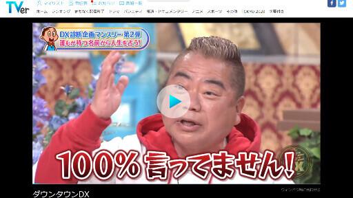 DownTownDX_210515_degawa