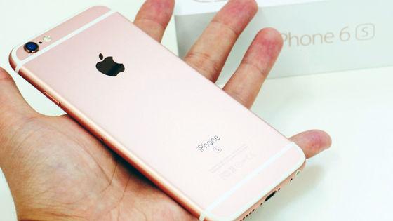 iPhone6s 、サポート終了