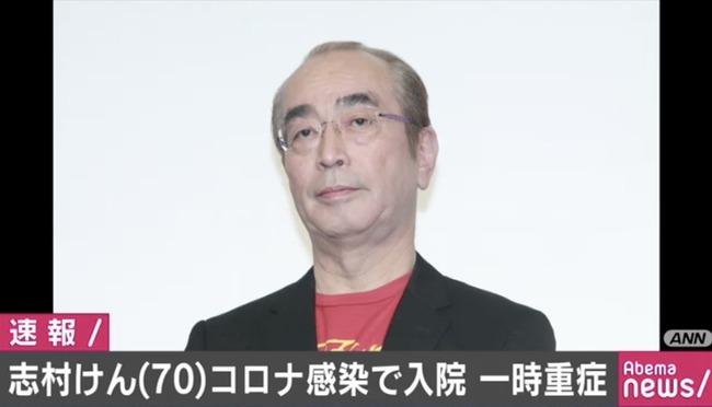 20200325-00010010-abema-000-2-view