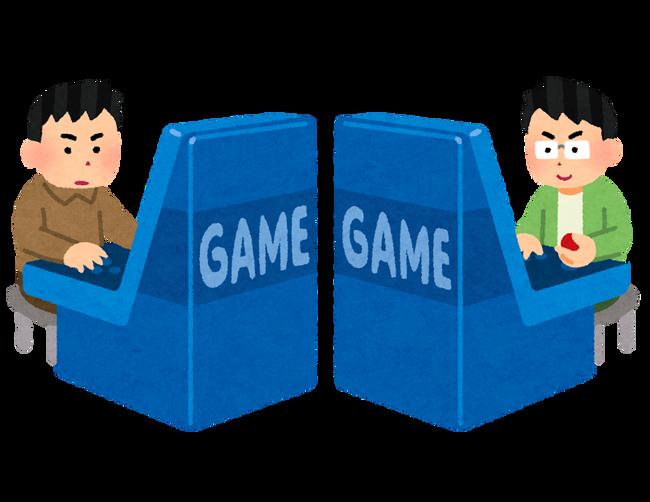 昔のゲームセンター →不良の溜まり場