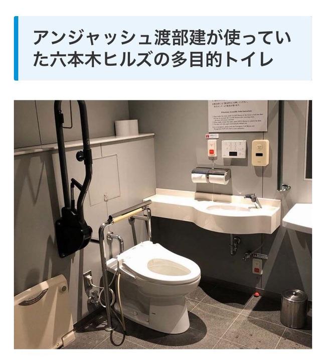 名前 変更 トイレ 多目的