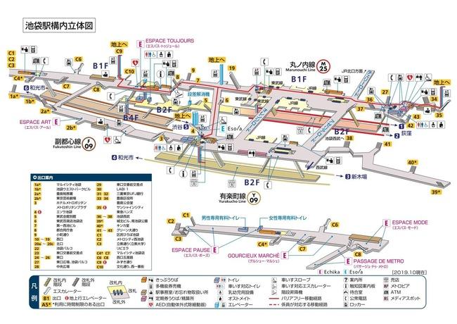 _station_池袋 _yardmap_images_yardmap
