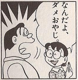 file1246