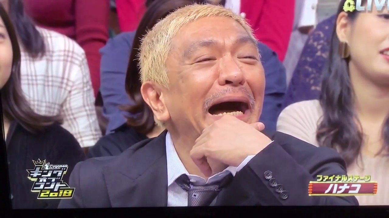 <キングオブコント> ハナコが優勝!.........松本も設楽も絶賛!・・芸歴4年・・・