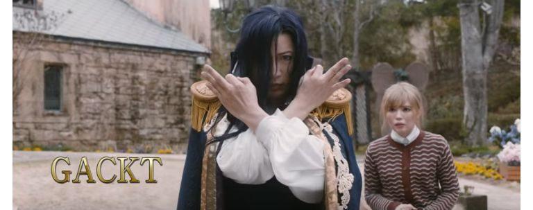 <GACKT>主演映画『翔んで埼玉』大ヒットに!.....「まさかの一位…。うーん…複雑」「おそるべし埼玉」