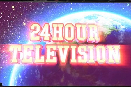<日テレ・24時間テレビ>...武道館使えない!......代替会場探し難航.......