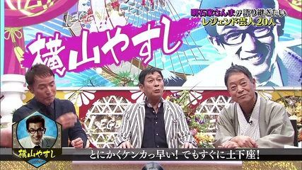 <さんま>島田紳助の復帰を計画していた!!.....吉本と本人の意見相違で頓挫