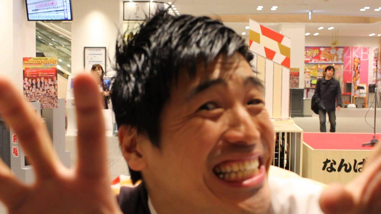 <大阪府警>吉本「グイグイ大脇」を逮捕! 強制わいせつ容疑!!!!