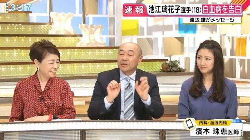 <安藤優子>「ありえない」態度!.......池江璃花子『白血病』に笑顔!?・・・・・・・・
