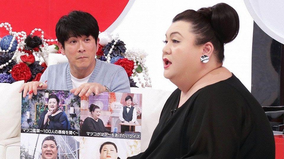 """マツコが「田中みな実より嫌い!」......と言うアナの""""実名""""とは!?"""