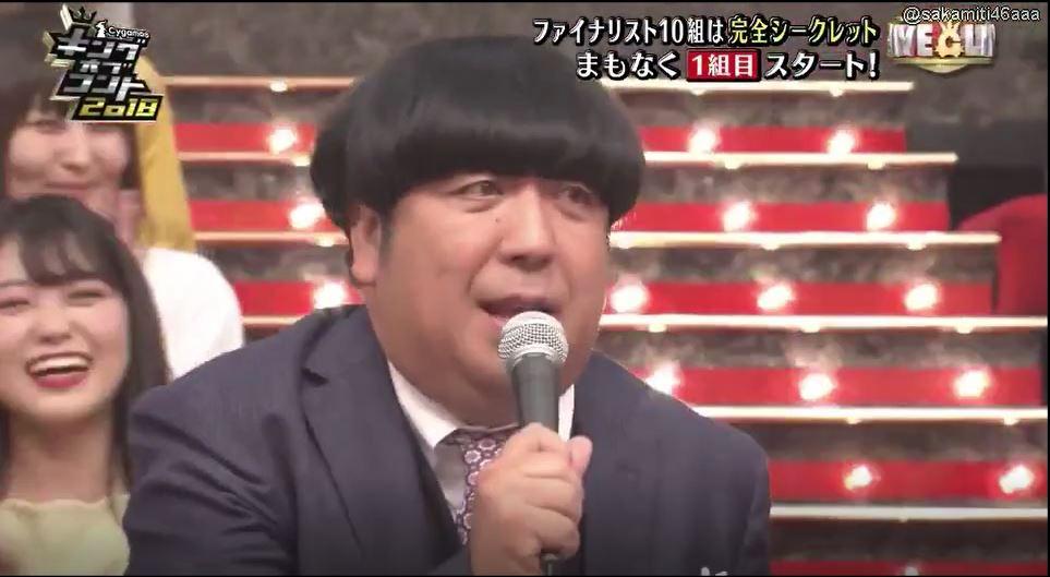 <バナナマン・日村> 松本の愛あるイジりで謝罪&笑い!..........「お騒がせして申し訳ございません」