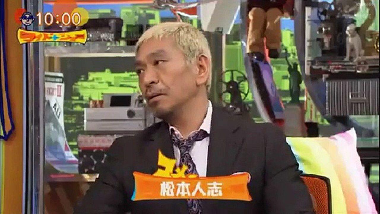 <松本人志> 吉澤ひとみ被告に「仕事へのなめた感じも・・・性格的にだらしない」......ワイドナショーで