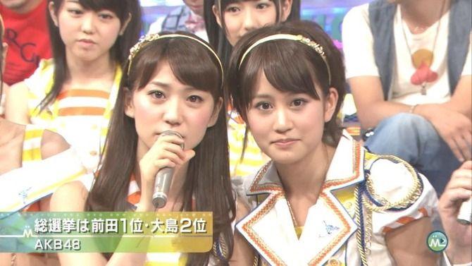 <AKB元2大エース>大島優子と前田敦子に明暗?....... どこで差がついたのか?