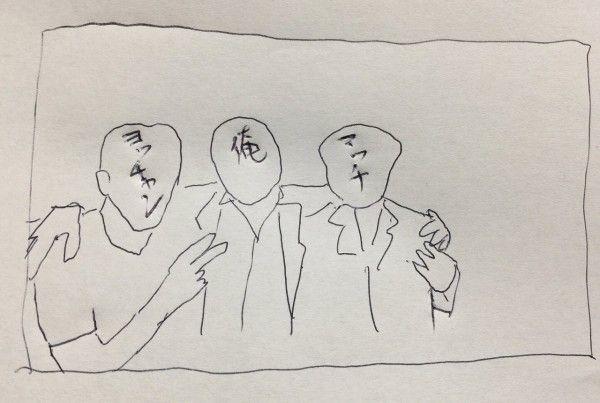 """<川崎麻世>近藤真彦、野村義男と再会!...... 不思議な""""3ショット""""画像が話題に^^"""